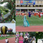 partner-Atschinsk-Karneval
