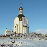 partner-Atschinsk-Kirche